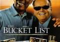 遗愿清单 The Bucket List (2007)