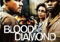 血钻 Blood Diamond (2006)