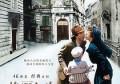 美丽人生 La vita è bella (1997)