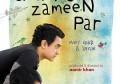 地球上的星星 Taare Zameen Par (2007)
