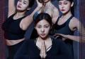 2020年 瑜伽学院:死亡的昆达里尼 [瑜伽学院令人毛骨悚然的故事]