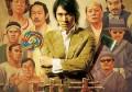 功夫 (2004)