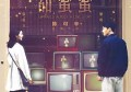 甜蜜蜜 (1996)