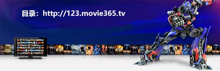 movie365.jpg